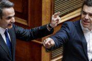 Δημοσκόπηση Opinion Poll: Στις 16,5 μονάδες η διαφορά ΝΔ-ΣΥΡΙΖΑ