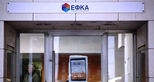 Έρχονται οι πιστοποιημένοι δικηγόροι και λογιστές/φοροτεχνικοί  στον e-ΕΦΚΑ