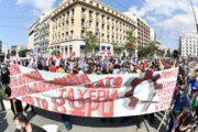 Το νέο πλαίσιο για τις απεργίες και τα Μητρώα Συνδικαλιστικών Οργανώσεων