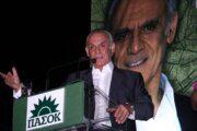 Κίνημα Αλλαγής: Δεν υπερασπίστηκε ούτε μετά θάνατον την προσφορά του Τσοχατζόπουλου