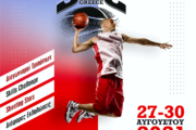 Στον Πειραιά το 1ο FIBA 3x3 Greece TOUR
