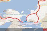 Στην τελική ευθεία ο διαγωνισμός για την υποθαλάσσια ζεύξη Σαλαμίνας - Περάματος