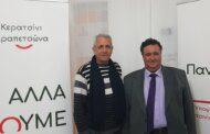 Κερατσίνι: Ο Ανδρέας Κρεμμύδας νέος Δημοτικός Σύμβουλος του Παντελή Καμά