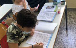 Δήμος Πειραιά: Νέες αθλητικές δραστηριότητες για τους μαθητές των Κέντρων Δημιουργικής Απασχόλησης