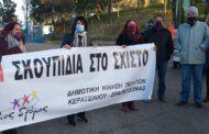 Κερατσίνι: Ο Δήμαρχος κλείνει (;) το ΣΜΑ του Σχιστού στις 25 Οκτωβρίου