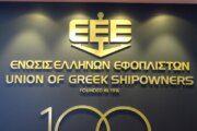ΕΕΕ: Ναι στην πρόταση Μητσοτάκη για Κέντρο Ερευνών στην Ευρώπη