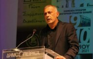 Ο Δήμαρχος Πειραιά Γιάννης Μώραλης για τη δημιουργία νέου Δικαστικού Μεγάρου