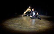Άγουρα Κεράσια: Τάνια Τρύπη-Κωνσταντίνος Καζάκος σε σκηνοθεσία Μανούσου Μανουσάκη